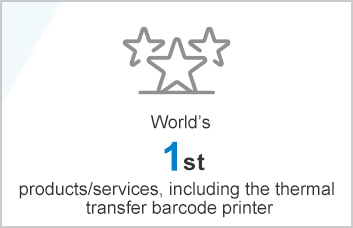 World's 1st products / services, including the thermal transfer barcode printer
